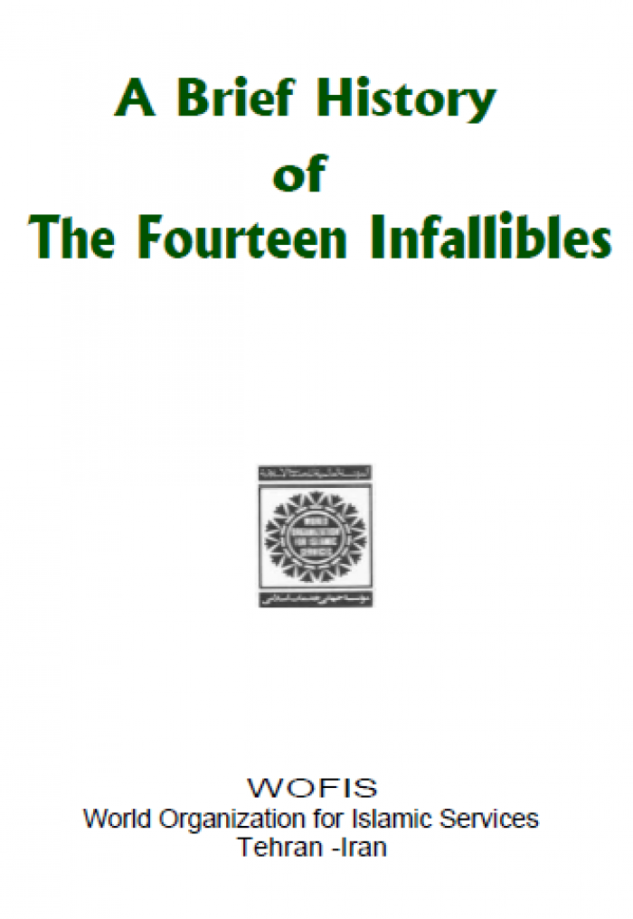A Brief History of the Fourteen Infallibles